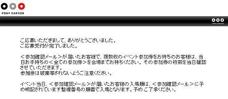 f:id:da-i-su-ki:20131120210255j:image