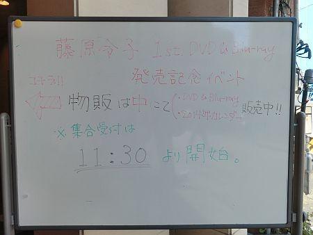 f:id:da-i-su-ki:20131221112346j:image