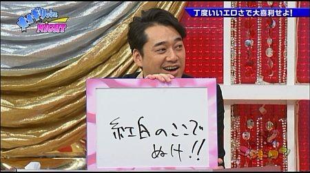 f:id:da-i-su-ki:20131231152052j:image