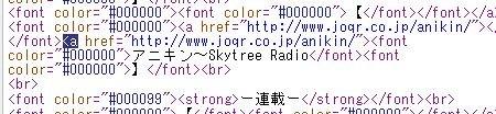 f:id:da-i-su-ki:20140105123722j:image
