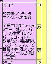 f:id:da-i-su-ki:20140128230057j:image