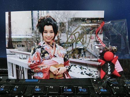 f:id:da-i-su-ki:20140201215327j:image