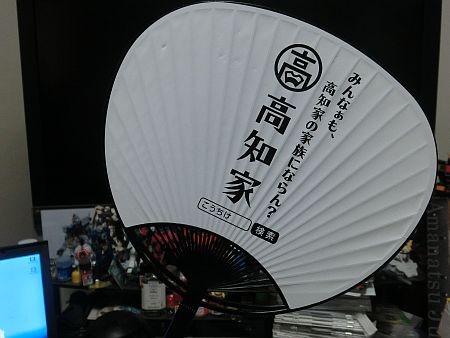 f:id:da-i-su-ki:20140817213217j:image