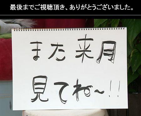 f:id:da-i-su-ki:20140924222744j:image