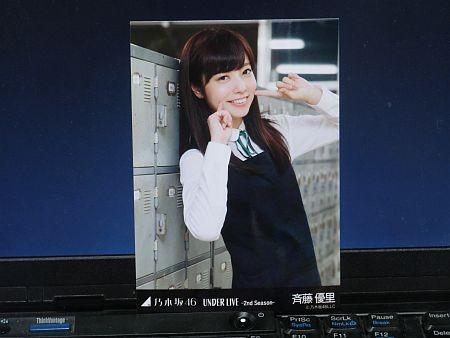 f:id:da-i-su-ki:20141005202705j:image