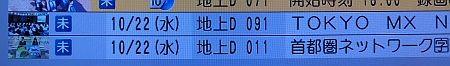 f:id:da-i-su-ki:20141022215502j:image