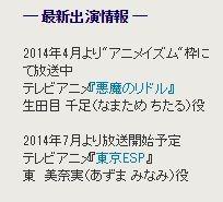 f:id:da-i-su-ki:20141026214740j:image