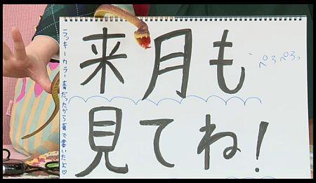 f:id:da-i-su-ki:20141027223957j:image