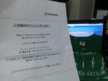 f:id:da-i-su-ki:20141102122212j:image