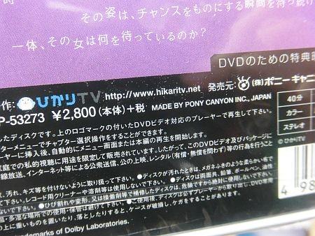 f:id:da-i-su-ki:20141102203546j:image