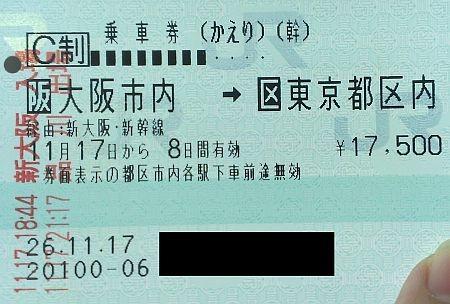 f:id:da-i-su-ki:20141117223105j:image