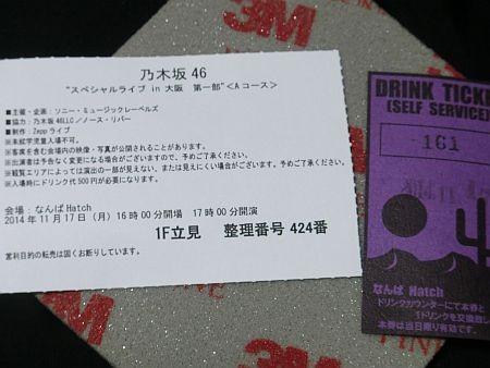 f:id:da-i-su-ki:20141117224900j:image