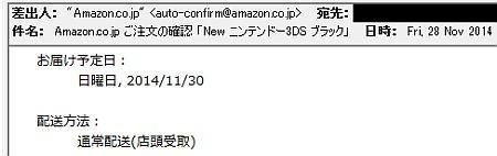 f:id:da-i-su-ki:20141128220727j:image