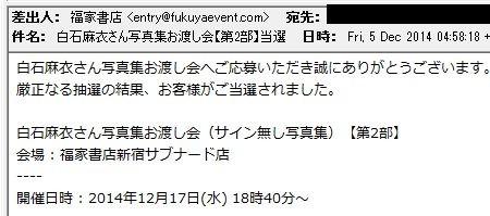 f:id:da-i-su-ki:20141205063345j:image