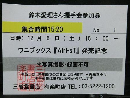 f:id:da-i-su-ki:20141206171823j:image