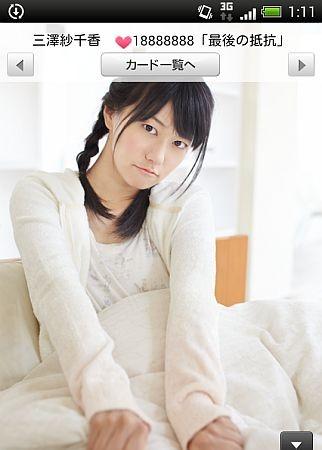 f:id:da-i-su-ki:20141218011510j:image
