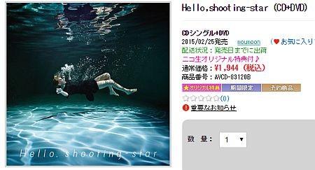 f:id:da-i-su-ki:20150204212851j:image
