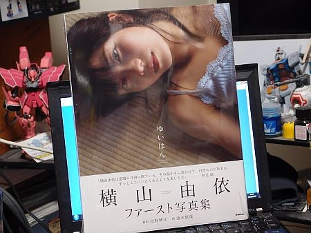 f:id:da-i-su-ki:20150207133944j:image