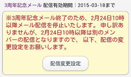 f:id:da-i-su-ki:20150224174957j:image
