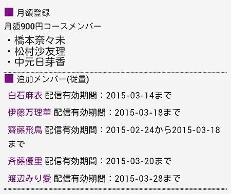 f:id:da-i-su-ki:20150224175012j:image