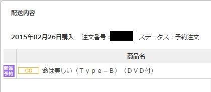 f:id:da-i-su-ki:20150226230136j:image