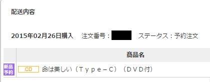 f:id:da-i-su-ki:20150226230143j:image