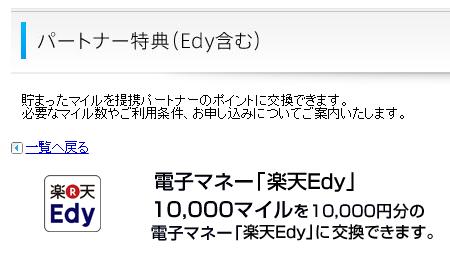 f:id:da-i-su-ki:20150228021917p:image