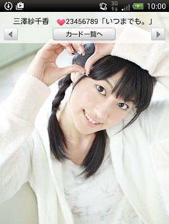 f:id:da-i-su-ki:20150307100735j:image