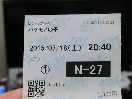 f:id:da-i-su-ki:20150719235135j:image