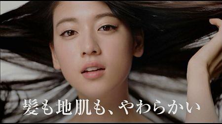 f:id:da-i-su-ki:20150823161744j:image