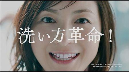 f:id:da-i-su-ki:20150823201636j:image