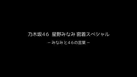 f:id:da-i-su-ki:20151231051812j:image