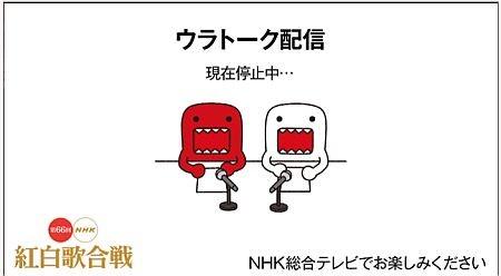 f:id:da-i-su-ki:20160101064649j:image