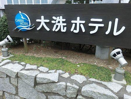 f:id:da-i-su-ki:20160305165911j:image