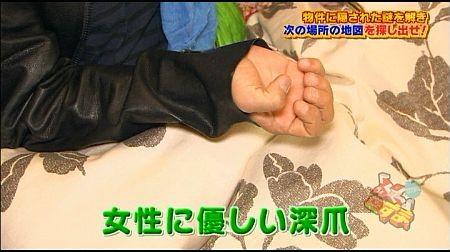 f:id:da-i-su-ki:20160522092122j:image