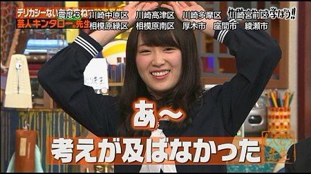 f:id:da-i-su-ki:20160522093008j:image