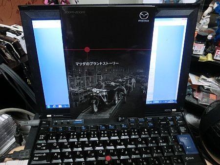 f:id:da-i-su-ki:20161022194206j:image