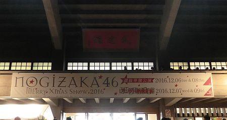 f:id:da-i-su-ki:20161209041307j:image