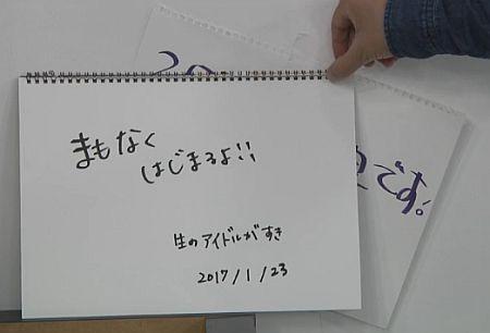 f:id:da-i-su-ki:20170123224708j:image