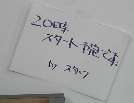 f:id:da-i-su-ki:20170123224709j:image