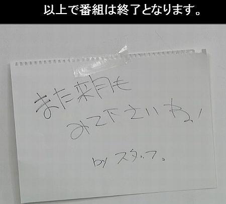 f:id:da-i-su-ki:20170124013120j:image