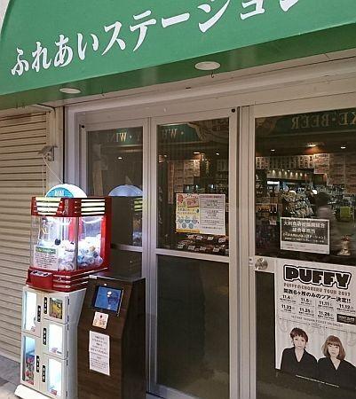 f:id:da-i-su-ki:20171128030755j:image