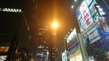 f:id:da-i-su-ki:20171129202351j:image