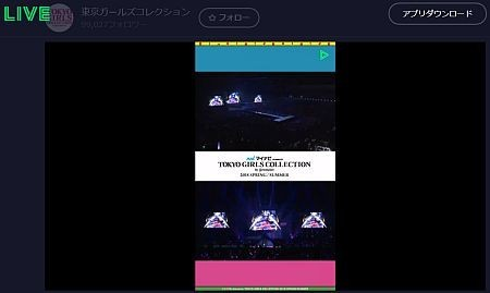 f:id:da-i-su-ki:20180401081104j:image