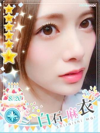 f:id:da-i-su-ki:20180820003246j:image