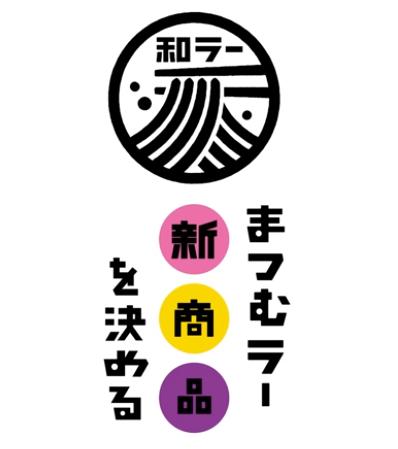 f:id:da-i-su-ki:20190205180936p:plain