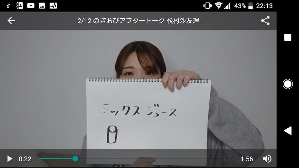 f:id:da-i-su-ki:20190212230603j:plain