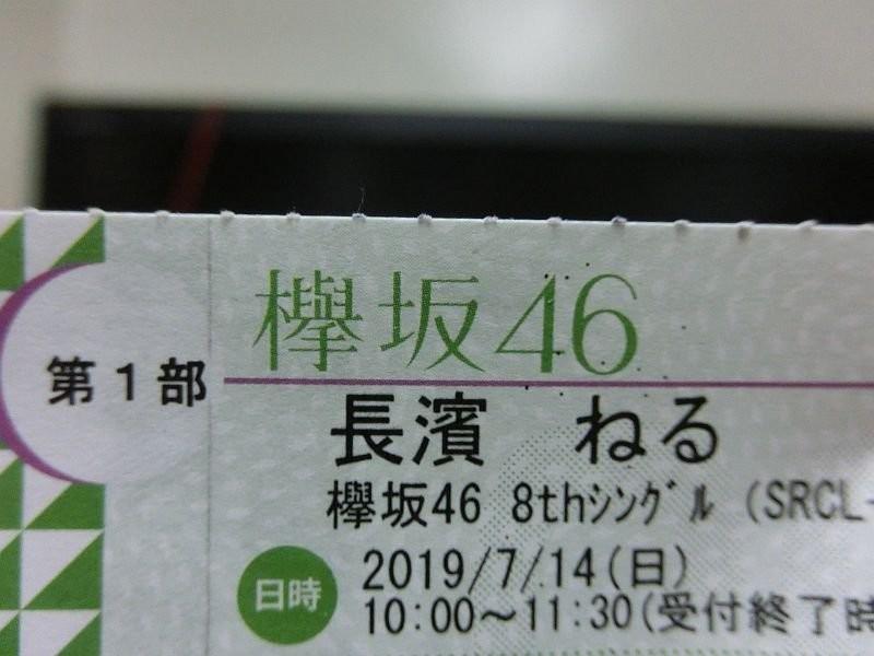 f:id:da-i-su-ki:20190310002837j:plain