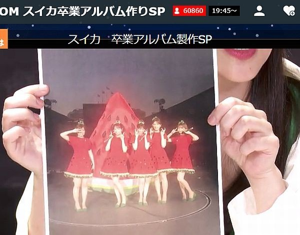 f:id:da-i-su-ki:20190524105653j:plain