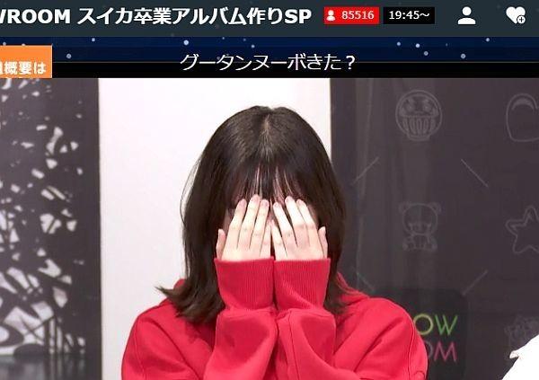 f:id:da-i-su-ki:20190524110340j:plain